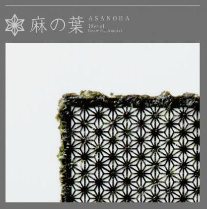 Nori Asanoha